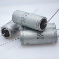 Capacitor Paper MBM 160V 0.1uF USSR Lot of 100 pcs